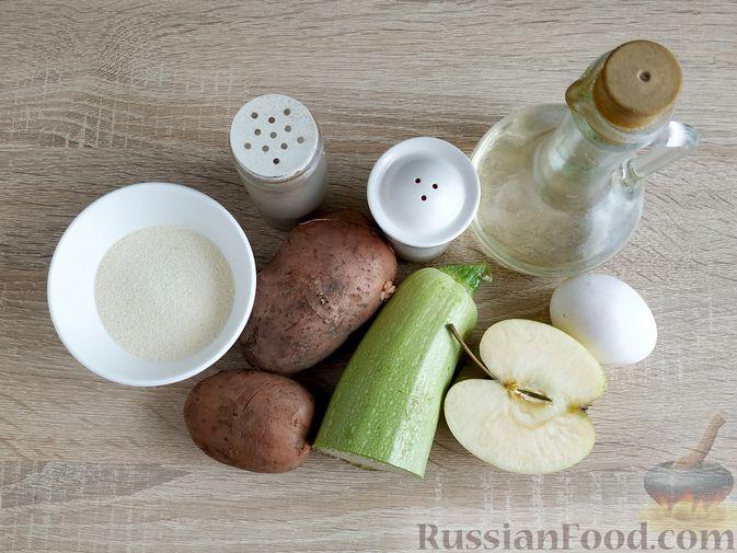 Фото приготовления рецепта: Картофельные драники с манкой, яблоком и кабачком - шаг №1