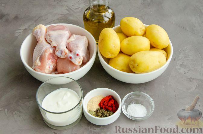 Фото приготовления рецепта: Куриные голени, запечённые с молодой картошкой (в рукаве) - шаг №1