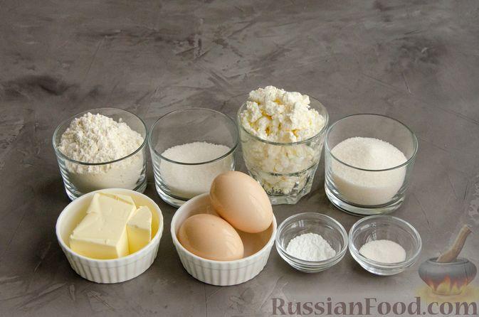 Фото приготовления рецепта: Насыпной пирог с творогом, сметаной, сгущёнкой и шоколадом - шаг №1