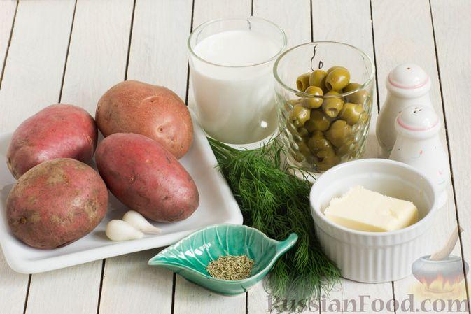 Фото приготовления рецепта: Картофельная запеканка с оливками, розмарином и чесноком - шаг №1