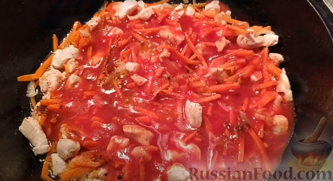 Фото приготовления рецепта: Птитим с курицей и овощами - шаг №8