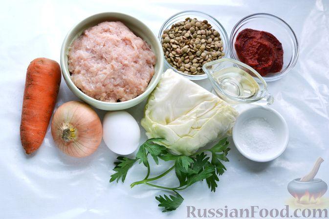 Фото приготовления рецепта: Ленивые голубцы с чечевицей (в духовке) - шаг №1