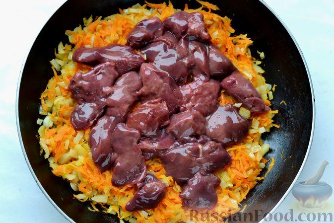 Фото приготовления рецепта: Куриная печень, тушенная с консервированной фасолью и овощами - шаг №7