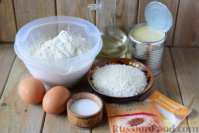 Фото приготовления рецепта: Пончики со сгущёнкой и кокосовой стружкой - шаг №1