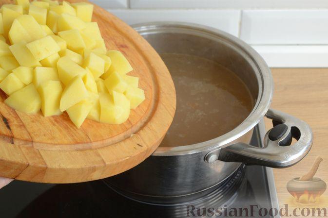 Фото приготовления рецепта: Чечевичный суп с говядиной и овощами - шаг №9