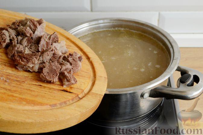 Фото приготовления рецепта: Чечевичный суп с говядиной и овощами - шаг №11