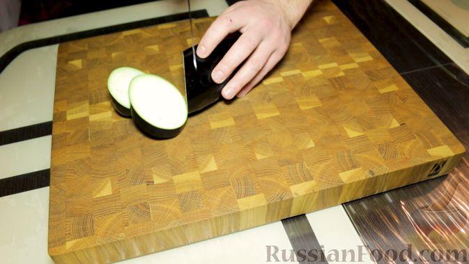 Фото приготовления рецепта: Овощи гриль с пряными травами - шаг №2