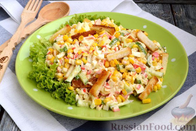 Фото к рецепту: Салат из крабовых палочек с кукурузой, огурцом и сухариками