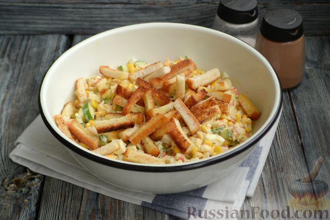 Фото приготовления рецепта: Салат из крабовых палочек с кукурузой, огурцом и сухариками - шаг №10