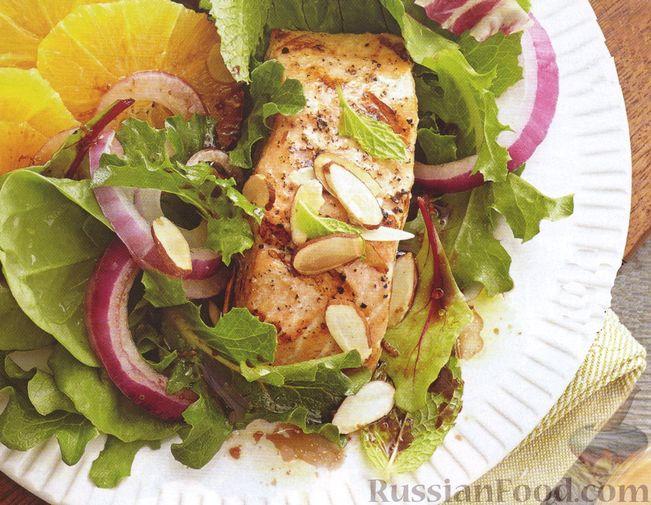 Фото к рецепту: Лосось, жаренный на гриле, с апельсинами, салатными листьями, луком и миндалём