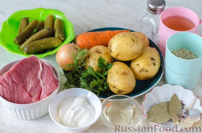 Фото приготовления рецепта: Рассольник с говядиной и перловкой - шаг №1