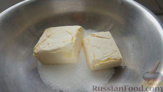 Фото приготовления рецепта: Пирог из песочных коржей, с лимонной начинкой - шаг №3