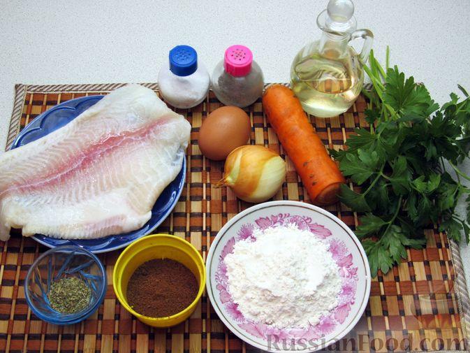 Фото приготовления рецепта: Рыбные котлеты с морковью и зеленью, запечённые в духовке - шаг №1