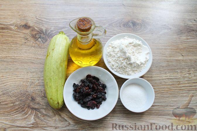 Фото приготовления рецепта: Сладкие кабачковые оладьи с изюмом - шаг №1