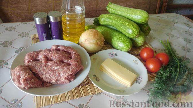 Фото приготовления рецепта: Запечённые кабачки-лодочки с мясным фаршем, помидорами и сыром - шаг №1