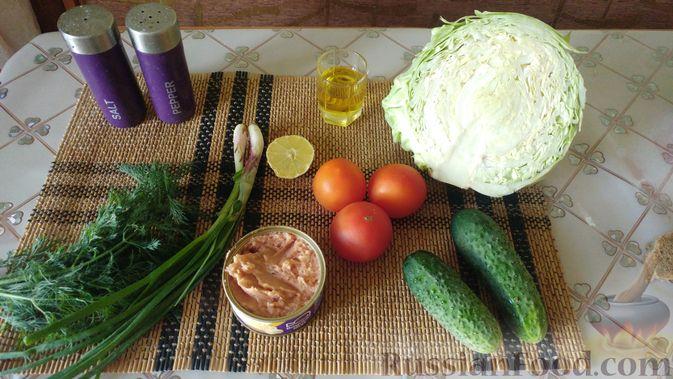 Фото приготовления рецепта: Овощной салат с икрой минтая - шаг №1