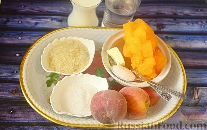 Фото приготовления рецепта: Рисовая каша с тыквой и карамелизированными персиками - шаг №1