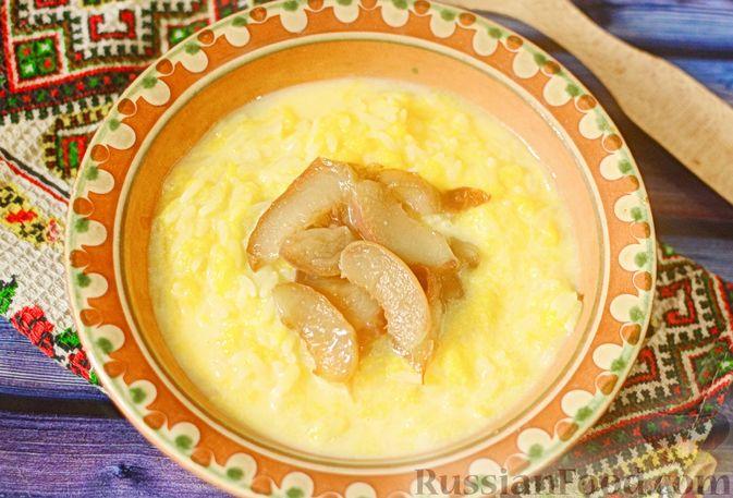 Фото приготовления рецепта: Рисовая каша с тыквой и карамелизированными персиками - шаг №10