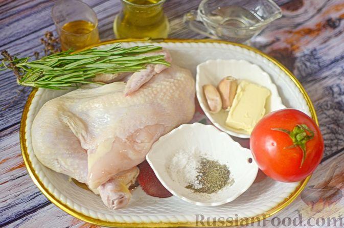 Фото приготовления рецепта: Курица, запеченная в вине - шаг №1
