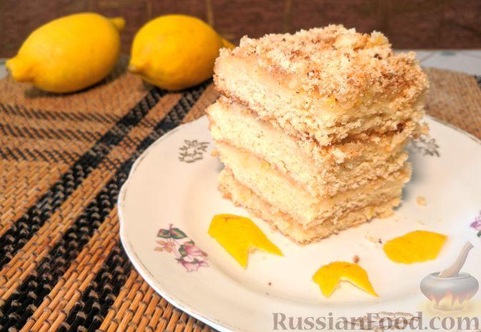 Фото к рецепту: Пирог из песочных коржей, с лимонной начинкой