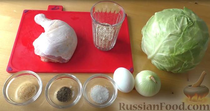 Фото приготовления рецепта: Жареные куриные котлеты с капустой и овсянкой - шаг №1