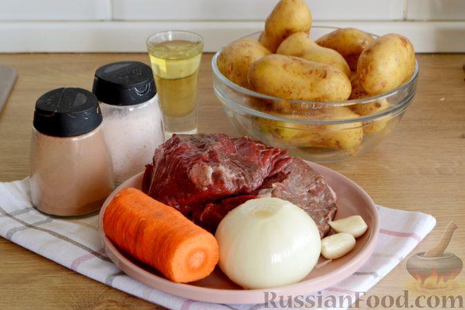 Фото приготовления рецепта: Говядина, тушенная с молодой картошкой - шаг №1