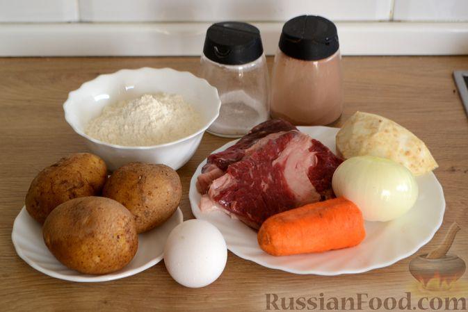 Фото приготовления рецепта: Суп с галушками - шаг №1