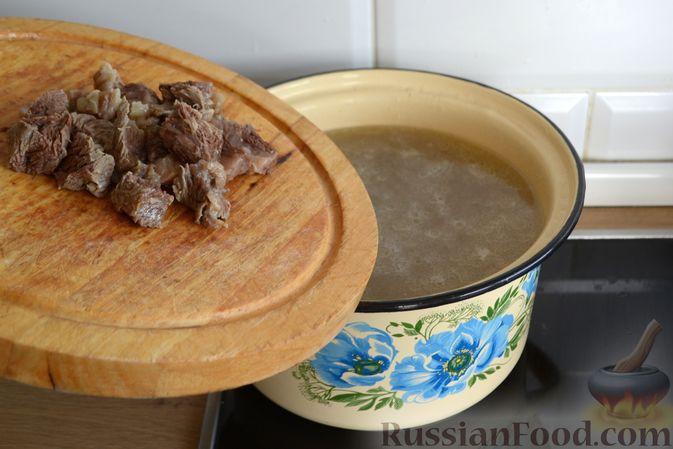 Фото приготовления рецепта: Суп с галушками - шаг №9
