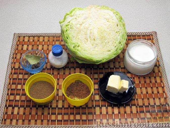 Фото приготовления рецепта: Капуста, тушенная со сливками - шаг №1
