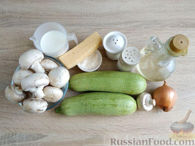 Фото приготовления рецепта: Грибной жюльен в кабачках - шаг №1