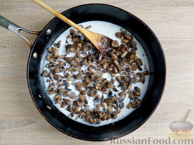 Фото приготовления рецепта: Грибной жюльен в кабачках - шаг №11
