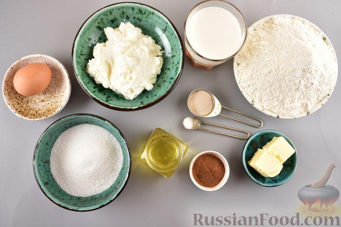 Фото приготовления рецепта: Пирог «Венок» из творожного дрожжевого теста, с корицей - шаг №1