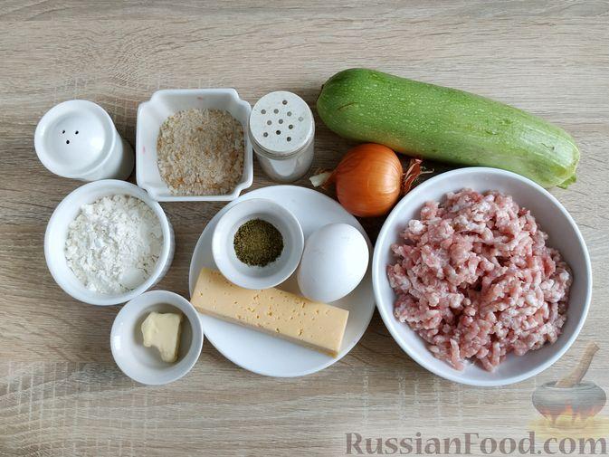 Фото приготовления рецепта: Запеканка из кабачка с мясными фрикадельками - шаг №1