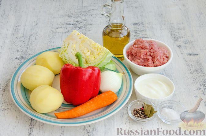 Фото приготовления рецепта: Овощное рагу с мясными фрикадельками, запечённое в рукаве - шаг №1