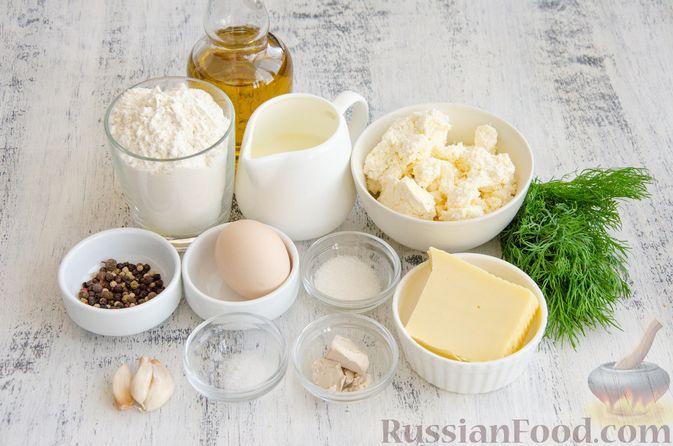 Фото приготовления рецепта: Булочки с творогом, сыром и зеленью - шаг №1