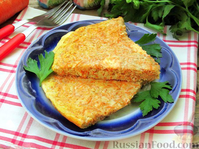 Фото к рецепту: Омлет с морковью