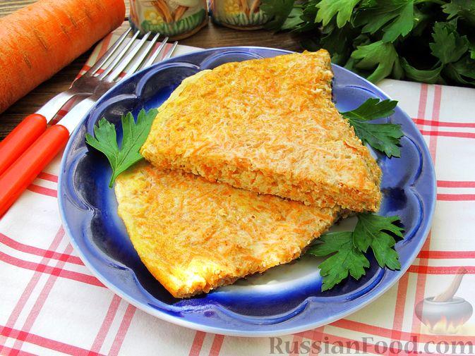 Фото приготовления рецепта: Омлет с морковью - шаг №11