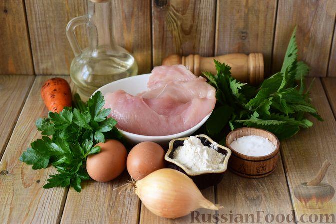 Фото приготовления рецепта: Куриные рубленые котлеты с крапивой и петрушкой - шаг №1
