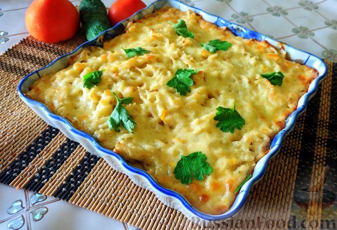Фото к рецепту: Запеканка из макарон с консервированной рыбой, кукурузой и моцареллой