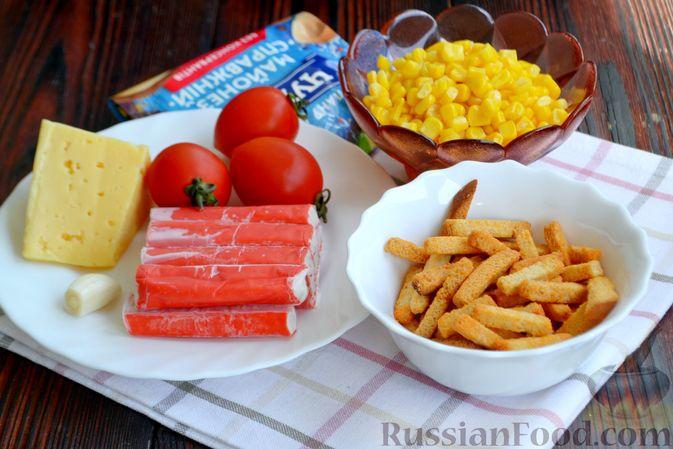 Фото приготовления рецепта: Слоёный салат с крабовыми палочками, помидорами, сыром и кукурузой - шаг №1
