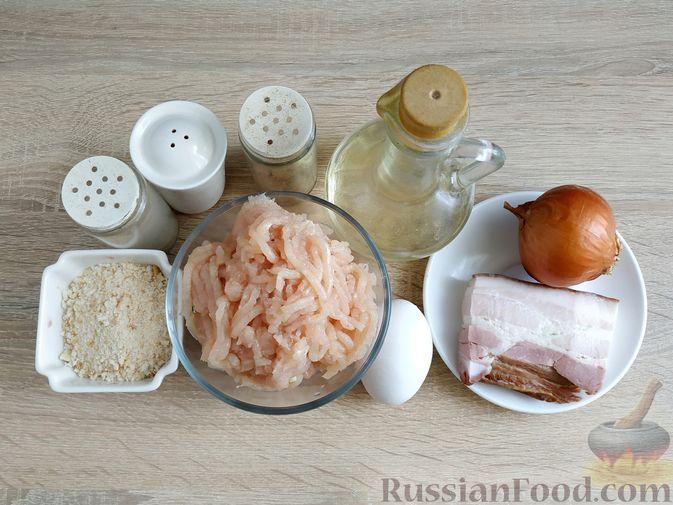 Фото приготовления рецепта: Куриные котлеты с копчёной грудинкой - шаг №1