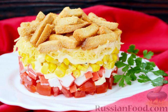 Фото к рецепту: Слоёный салат с крабовыми палочками, помидорами, сыром и кукурузой