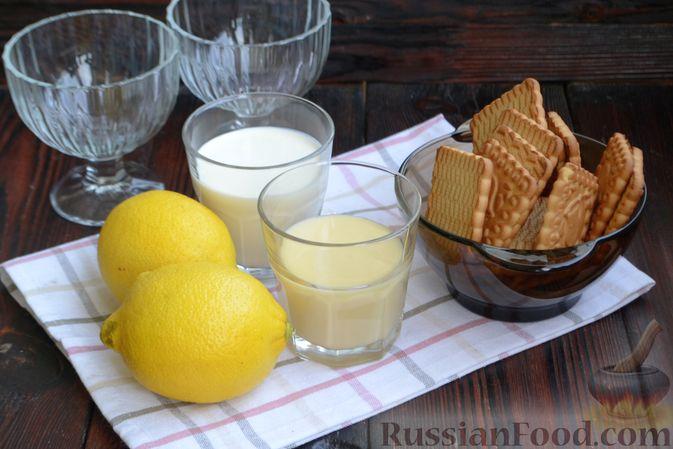 Фото приготовления рецепта: Десерт с печеньем и кремом из сгущённого молока и сливок - шаг №1