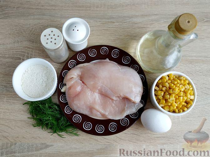 Фото приготовления рецепта: Рубленые куриные котлеты с консервированной кукурузой и зеленью - шаг №1