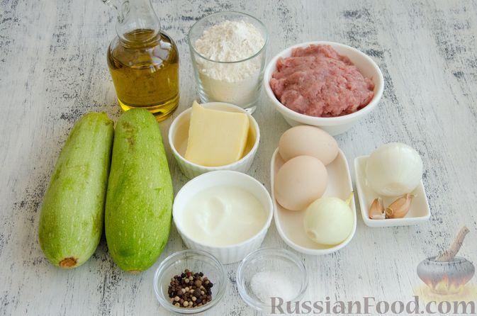 Фото приготовления рецепта: Кабачковые блины с начинкой из мясного фарша и сыра - шаг №1