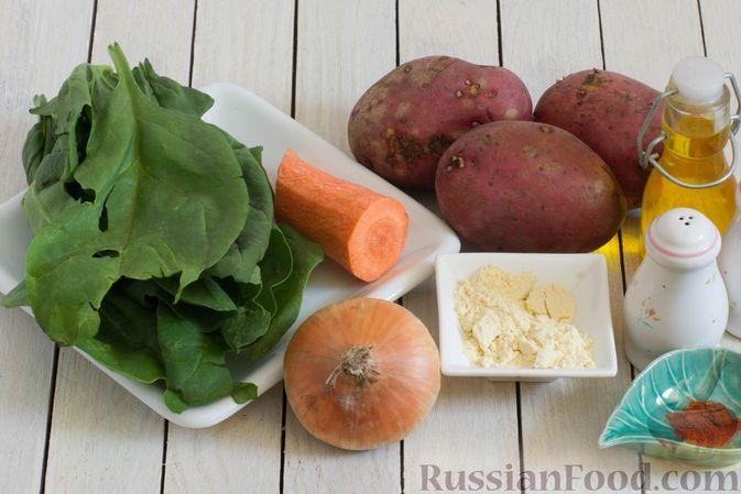 Фото приготовления рецепта: Картофельные драники со шпинатом и морковью - шаг №1