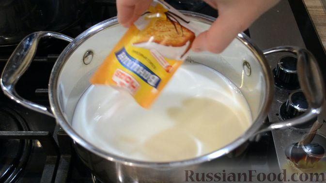 Фото приготовления рецепта: Настоящий пломбир - шаг №1