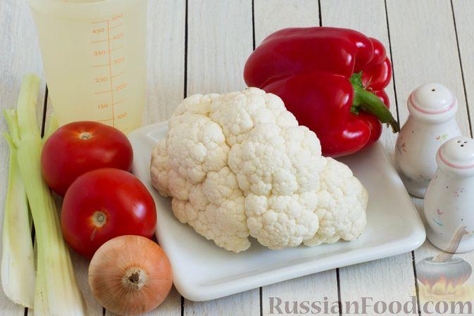 Фото приготовления рецепта: Суп-пюре из цветной капусты, помидоров, сладкого перца и сельдерея - шаг №1