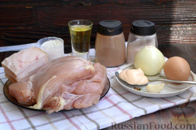 Фото приготовления рецепта: Куриные котлеты с салом и майонезом - шаг №1