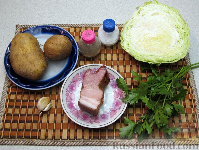 Фото приготовления рецепта: Картофель, жаренный с капустой и беконом - шаг №1